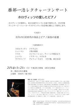 2014-01名古屋チラシ.jpg