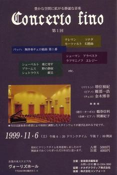 Concerto Fino No1.JPG