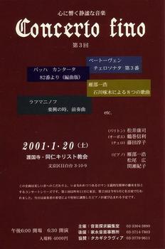 Concerto Fino No3.JPG