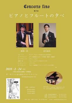 Concerto fino No_7.jpg