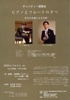 2009-03-04-Shizuoka.JPG